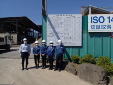 川木建設 産業廃棄物の処分場視察