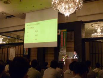建災防埼玉県支部川越分会 2019年度安全衛生大会