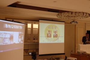 川木建設 経営方針発表会