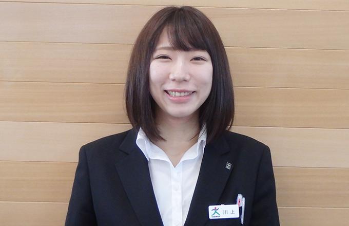 川上珠希さん